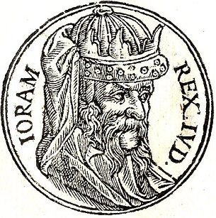 Jehoram of Judah
