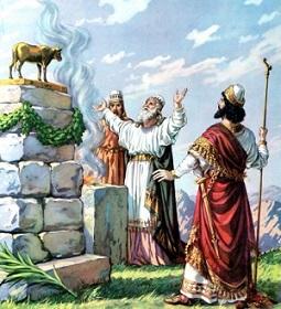 King Ahaziah of Israel