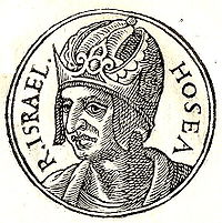 King Hoshea of Israel
