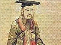 Cheng Tang (Emperor Tang)