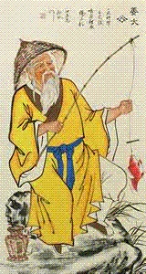 Jiang Ziya (11th century B.C., dates unknown)