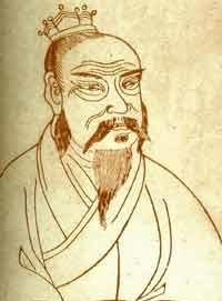 Liu Bang (ca. 256-195 B.C.)