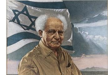Ben-Gurion, David (1886-1973)