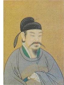 Li Chun (778-820)