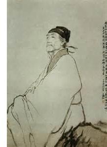 Du Fu (712-770)