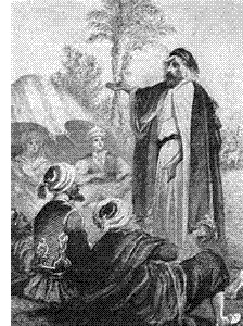 Mohammed (ca. 570-632)
