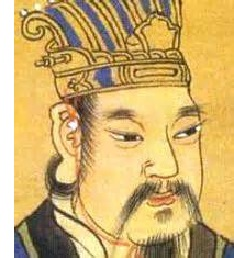 Sima Yan (236-290)