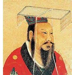 Wang Mang (ca. 45 B.C.-23 A.D.)