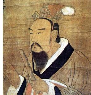 Liu Che (156-87 B.C.)