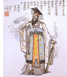 Qin Shĭ Huángdi (ca. 259-210 B.C.)
