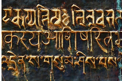 Ancient Sanskrit