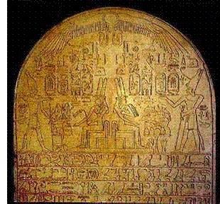Ahmose I (ca. 1550-1525 B.C.)