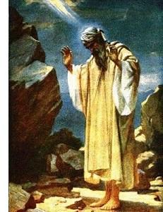 God's Prophet