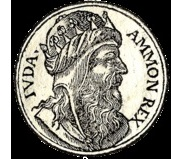 King Amon of Judah