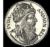 King Amon of Judah