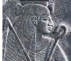 Pharaoh Neco II